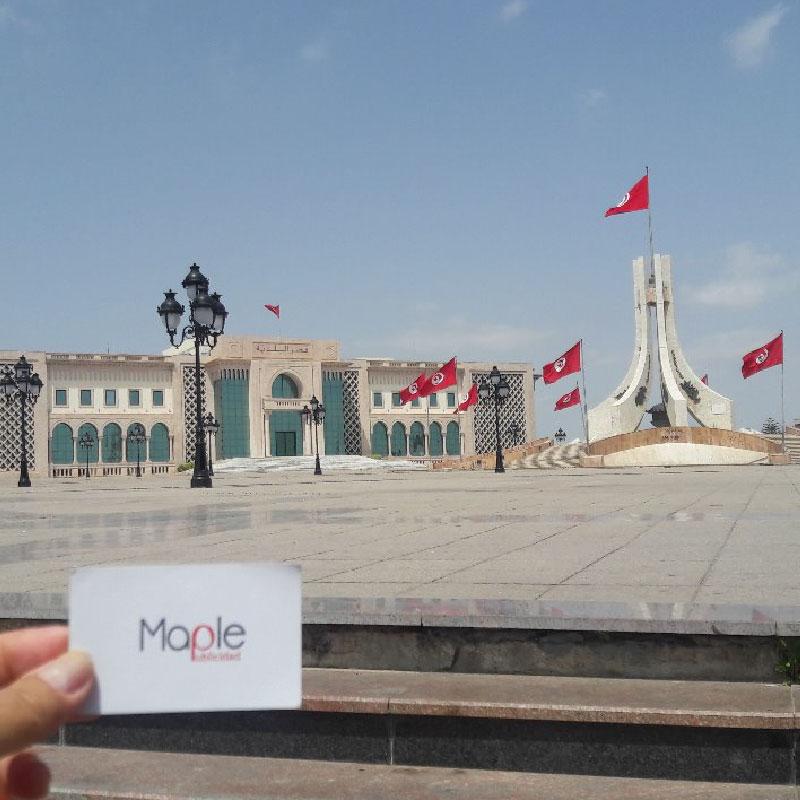 Ayuntamiento de Tunez (Kasbah) – TUN